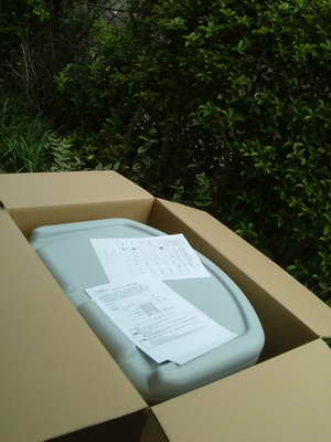 雨水タンクの包装