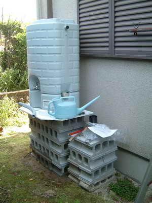 雨水タンクセット
