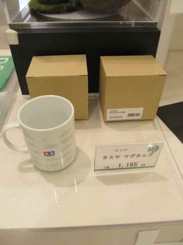 田宮のマグカップ