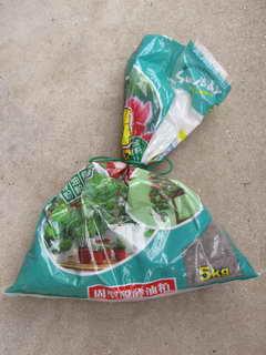 観葉植物用肥料