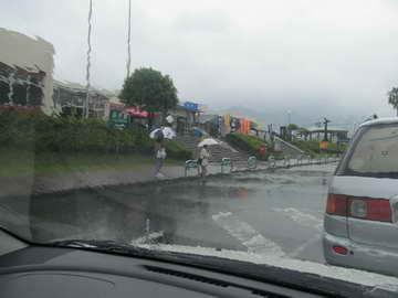 鹿児島旅行、雨